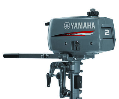 image of Yamaha 2D Outboard